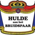 Hulde aan het Bruidspaar kroonschild - Partytentverhuur Dordrecht