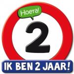 Huldeschild 2 jaar - Partytentverhuur Dordrecht