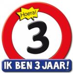 Huldeschild 3 jaar - Partytentverhuur Dordrecht