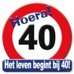 Huldeschild 40 jaar - Partytentverhuur Dordrecht
