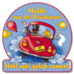 Huldeschild Bruidspaar - Partytentverhuur Dordrecht